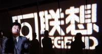 联想控股今日香港上市 获44倍超额认购