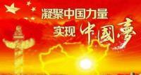 让世界读懂新时代中国