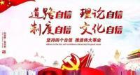 习近平新时代中国特色社会主义经济思想的原创性贡献