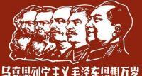 彰显21世纪马克思主义的真理力量