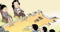 6教师接受家长宴请浴足,学校不能护短