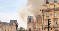 巴黎圣母院突遇大火受损严重 起火原因尚不清楚